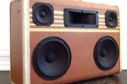 boomcase-vintage-luggage-dual-woofer