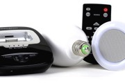 Audiomotion_lightbulb_speaker_system