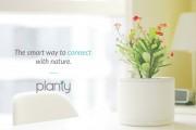 planty-smart-pot